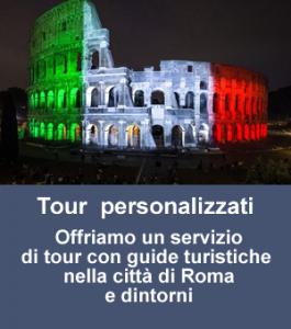 tour di roma 265x300 - tour di roma